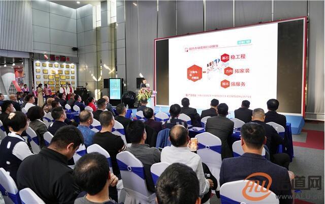 广亚集团强势推出同框门窗新品牌