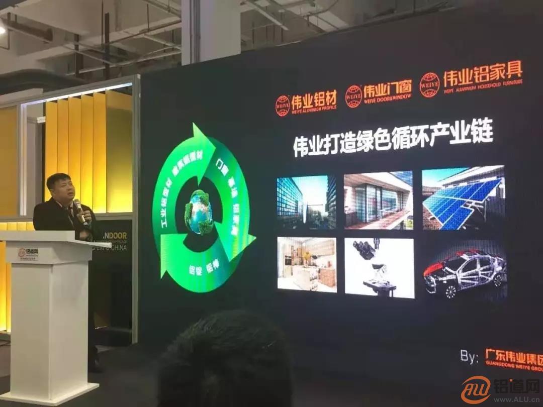 ¡°聚势赋能¡±2019中国全铝家居产业发展论坛在广州圆满结束£¡