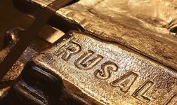 挣脱美国制裁后 俄铝力争扩大铝产能