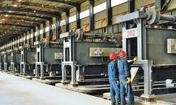 阿联酋环球铝业Al Taweelah氧化铝厂投产
