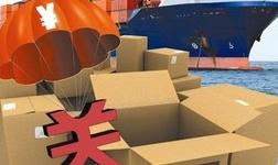 加拿大考虑对美国商品征收关税 下周或宣布更新清单