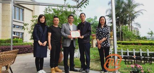 中国工程院院士潘复生受聘为中国有色金属报社名誉顾问
