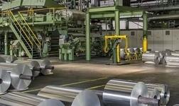 俄铝将向美国近40年来*大铝厂项目投资2亿美元