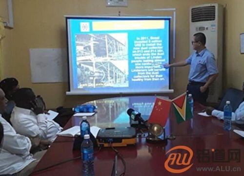 圭亚那自然资源部长Raphael・Trotman携南非矿产资源部副部长参观圭亚那铝矿公司