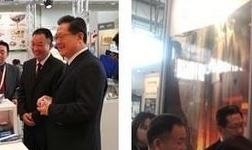 参加德国汉诺威工业博览会