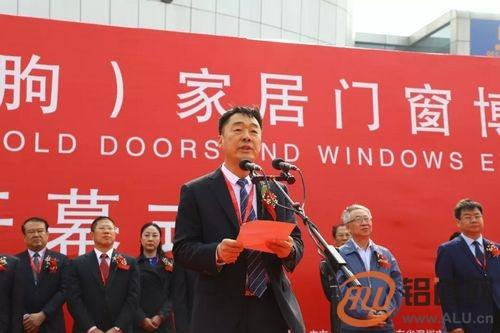 第九届中国(临朐)赋闲门窗落览会往昔日浩瀚揭幕!