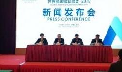 滨州涉铝企业抱团发展 力争建设世界 级高端铝业基地