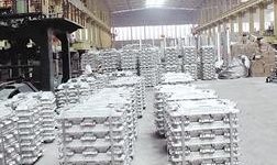 世界首座低碳影响的工业轧铝厂即将建立!