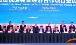 2019中外名企四川行广元成功签约87个项目,中孚实业总经理张松江代表参会企业发言