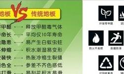AAG亚铝铝拍档-环保快装先锋
