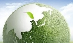 自然资源部综合司负责人解读《关于统筹推进自然资源资产产权制度改革的指导意见》
