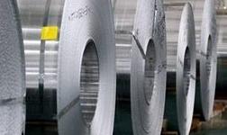 山东滨州:下好¡°先?#21046;å¡?#20542;力打造世界 级高端铝业