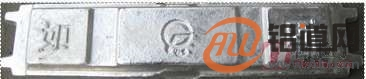 """关于同意河南神火煤电股份有限公司增加""""如固""""牌重熔用铝锭注册规格和产能的公告"""