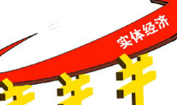 """一季度贵州重大工程项目实现""""开门红"""""""