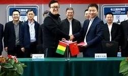官宣:赢联盟几内亚达圣铁路施工合同签约!!