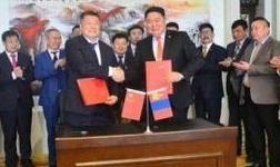 内蒙古二连浩特市与蒙古国额尔登特市签友好城市关系意向书