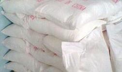 3月份中国氧化锌生产商开工率为53.87%