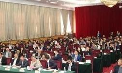 400人齐聚吕梁,共话铝土矿、氧化铝市场前景
