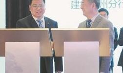 建行滨州分行将为邹平市两铝深加工项目提供融资支持