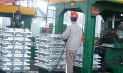 粉末涂料民族品牌走向何方?铝加工产业链如何高质量发展?
