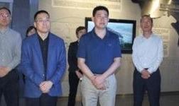 中国标准化研究院调研组来邹平市调研高端铝产业标准化建设情况