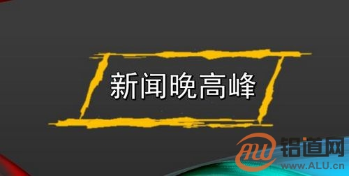 888真人官方网站