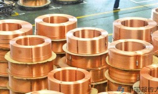 中国加征关税对有色金属主要还是心态的影响