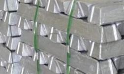 铝锭现货均价小跌,贸易商交投为主