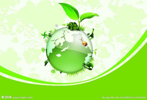 """中央第二生态环保督察组向陕西反馈""""回头看""""情况"""