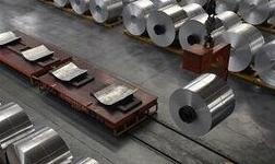 Dajcor铝业将在肯塔基州开建首 个在美工厂