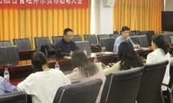 河南明泰铝业股份有限公司成功召开两化融合管理体系启动大会!