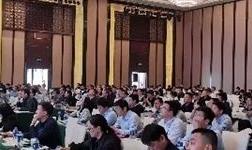 百特高精度激光粒度仪亮相全国氧化铝技术交流会,助力传统产业转型升级