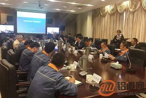 中国宝武将布局铝合金汽车板产业 宝武铝业生产准备工作紧锣密鼓