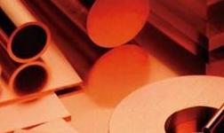 Aurubis预计铜需求疲软 铜型材销售强劲