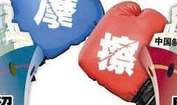 中美贸易战升级,双方分别对对方征收关税和反关税,汽车行业也受影响