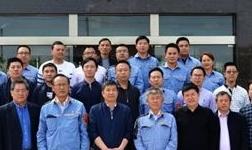 河南省有色协会召开氧化铝生产技术管理交流会