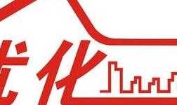 内蒙古电力:提升供电服务水平 优化电力营商环境