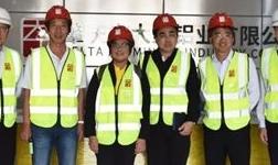 泰国拉达格拉邦工业园区管理委员会主任岗萨丹女士、专家尼伦先生来访大正铝业