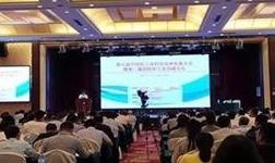 梁学民教授出席第七届全国铝工业科技大会并作主旨演讲