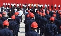 贵阳27个工业项目集中开工