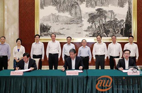百色市与吉利科技集团合作签约汽车轻量化铝合金项目
