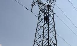 国电向西加省Sanggau Antam铝矾土矿供电
