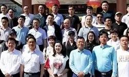 走进名企:安徽省门窗幕墙协会走访会员企业 ---山东南山铝业股份有限公司