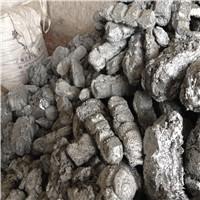 """大连海关退运近700吨""""洋垃圾""""废铝渣"""