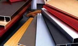 节能环保 山西省加强推广铝合金模板应用