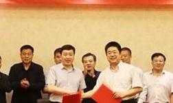 兴县人民政府与煤炭科学技术研究有限公司签订战略合作协议