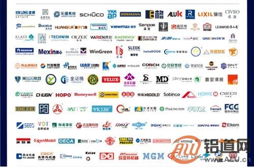 绿色・智能・安然 - FBC 2019中国国际门窗幕墙展览会亮点全揭秘