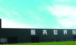 """华中(国际)玻铝产业园:""""世界铝都"""" 监利雄心"""