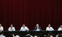 中国铝业召开第22次党风廉政建设警示教育大会