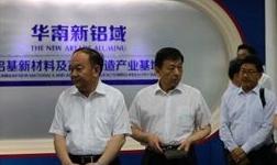 宇向东率滨州市代表团参观考察广州企业